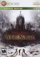 Lord of the Rings  War in the North (Xbox 360)