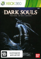 Dark Souls Prepare to Die Edition (Xbox 360)