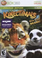 Kinectimals Now With Bears  (Xbox 360 Kinect)