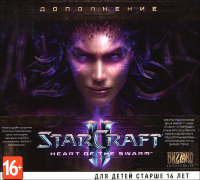 StarCraft II Heart of the Swarm (PC DVD)